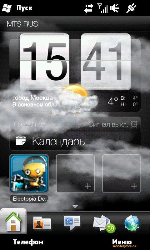 HTC HD2 — экран Сегодня