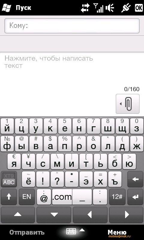 Экранная клавиатура в HTC HD2